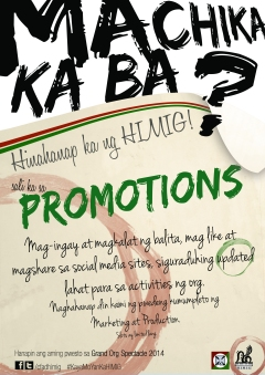 Promotions Ad Final FB