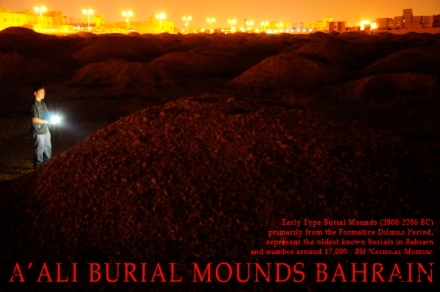A'ALI-BURIAL-MOUNDS BAHRAIN