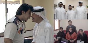 RAMADAN BAHRAIN: EID HUMAN RIGHTS